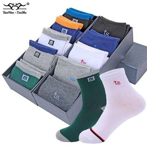 【钿曼隐形 十双装】亏本冲量 袋鼠款男中筒袜子男士短袜春季船袜