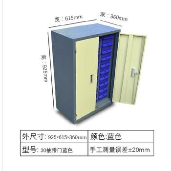 Office lattice grid storage cabinet key cabinet multi drawer cabinet hardware tools combination of plastic storage box double-door