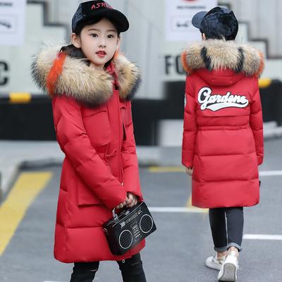 女童冬装棉衣2019新款韩版加厚外套小女孩中长款棉服儿童棉服