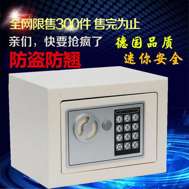 Văn phòng nhỏ an toàn mini lưu trữ an toàn hộp lưu trữ 3c khóa hộp sắt hộp hộ gia đình vào tủ mật khẩu tường - Két an toàn