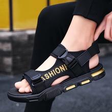 夏季防滑拖鞋沙滩鞋越南凉鞋男鞋