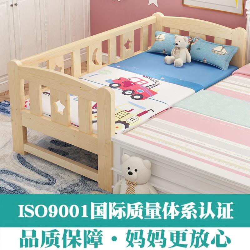 Giường trẻ em bằng gỗ đặc giường khâu giường mở rộng giường tách giường tạo tác giường trẻ em có lan can giường trẻ em giường chiến đấu - Giường trẻ em / giường em bé / Ghế ăn