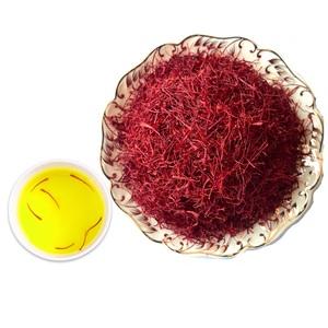 【拍2瓶10元】伊朗特级藏红花