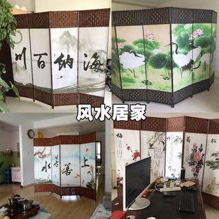 Screen folding folding screen living room simple modern Chinese simple office health solid wood cloth partition mobile entrance