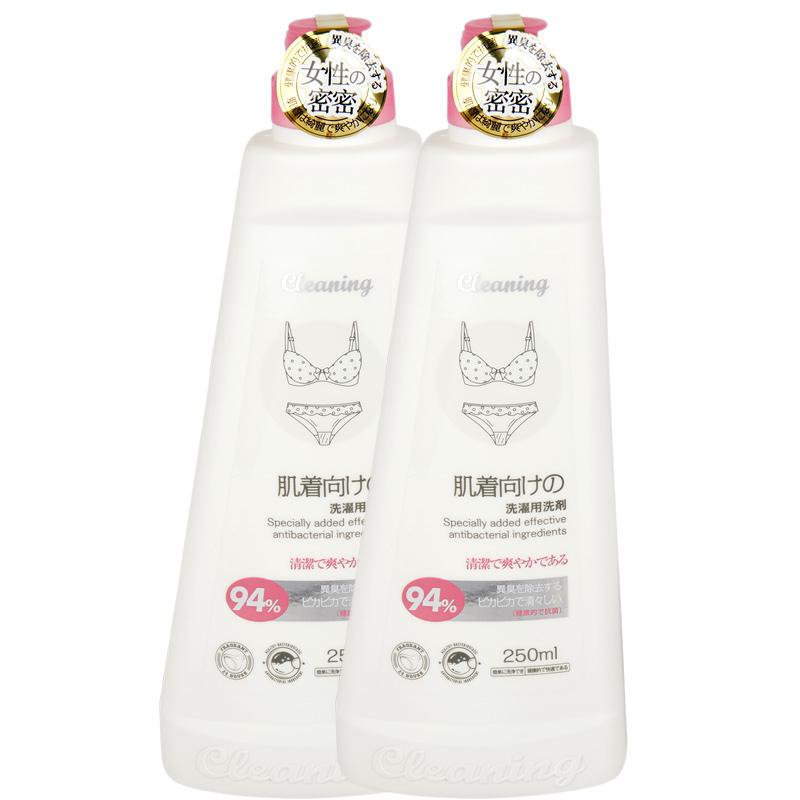 衣飞扬进口洗内衣内裤洗衣液女性专用去血渍杀菌日本清洗液2瓶