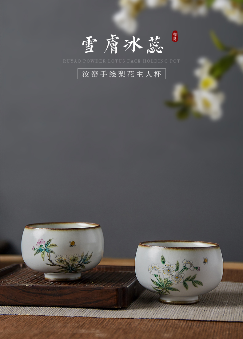 Shot incarnate the ceramic your up hand - made the pear flower cup of jingdezhen ceramic kung fu tea set individual sample tea cup master cup single CPU