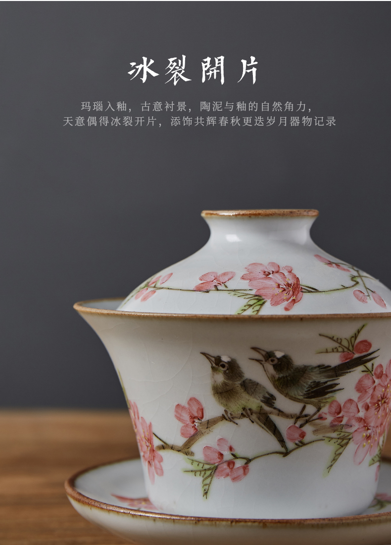 Shot spirit 's hand your up all three to the tureen jingdezhen ceramic cups kung fu tea tea bowl cover cup