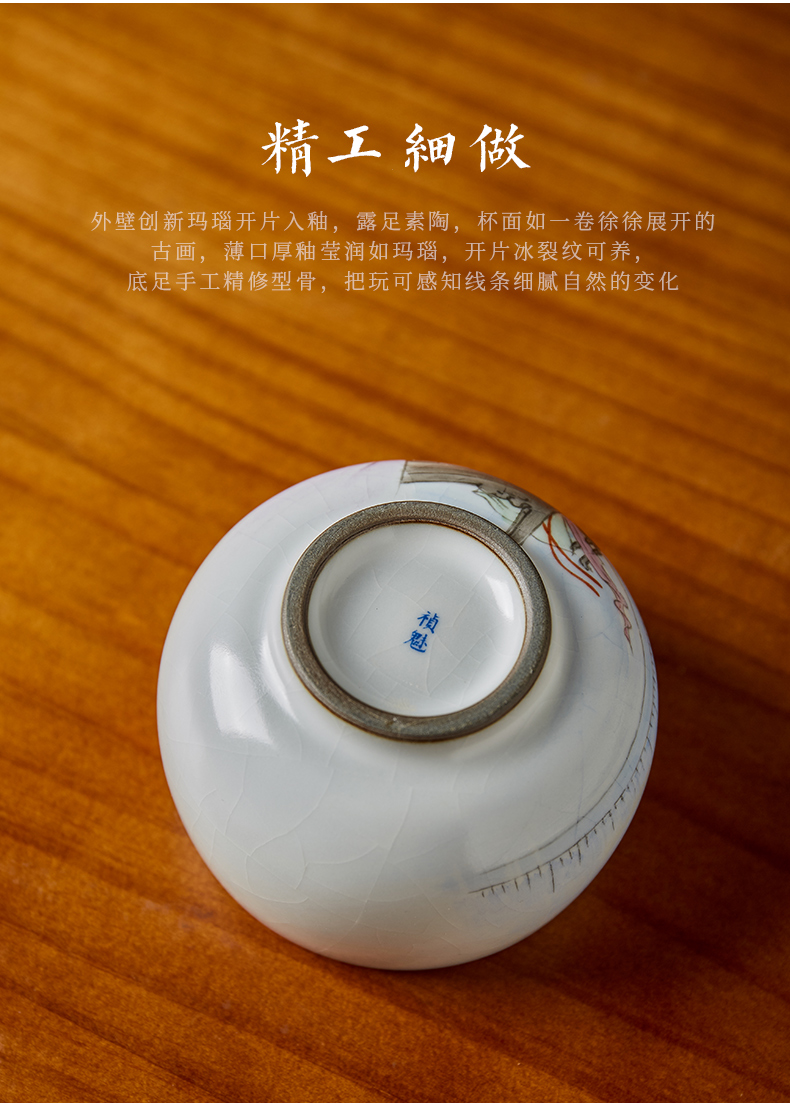 Shot incarnate your up hand - made yuan spring of jingdezhen ceramic cups kung fu tea set personal sample tea cup master cup single CPU