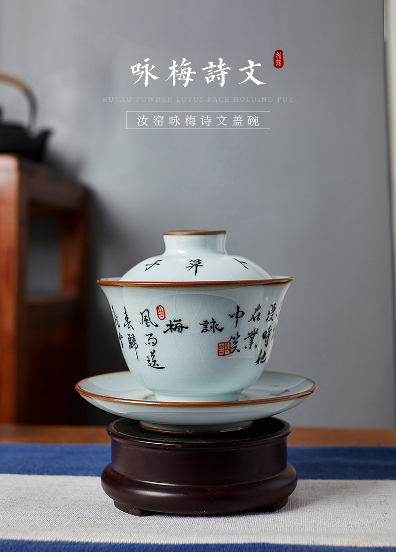 Shot incarnate your up open piece of prose only three tureen jingdezhen ceramic cups kung fu tea tea bowl cover cup