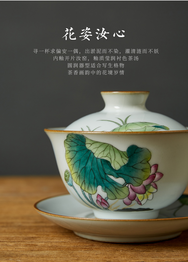 Shot incarnate your up hand - made lotus only three tureen jingdezhen ceramic cups kung fu tea tea bowl cover cup