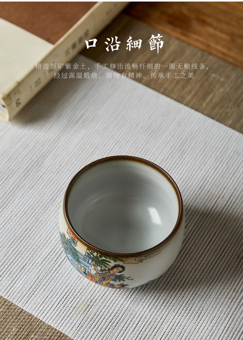 Shot incarnate your up hand - made of red chamber kung fu master of jingdezhen ceramic tea set cups of individual single CPU open for