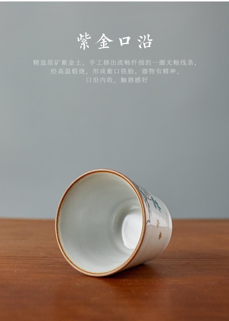 Shot incarnate your up hand - made master cup single cup grape jingdezhen ceramic kung fu tea set personal open sample tea cup