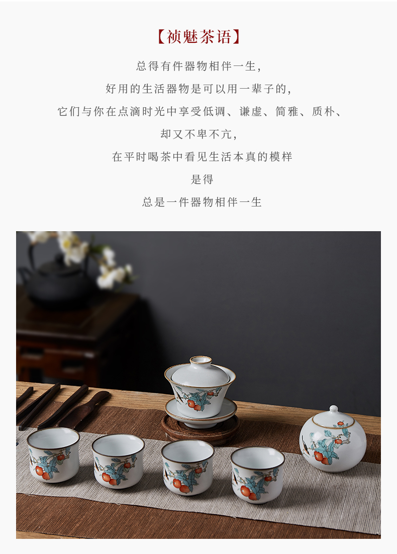Shot spirit 's hand to open the slice your up all three to the tureen jingdezhen ceramic cups kung fu tea tea bowl