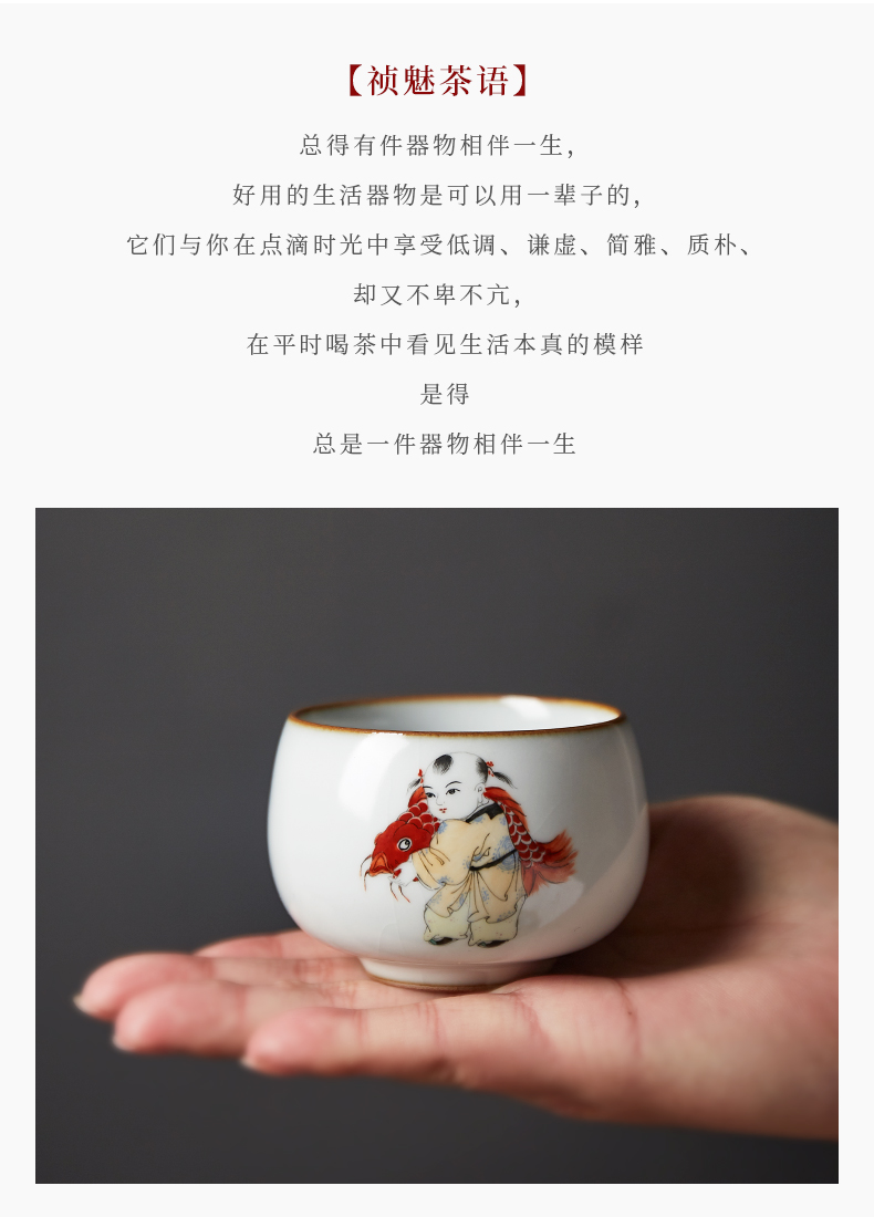 Shot incarnate the whole hand your up open piece of jingdezhen ceramic cups kung fu tea set sample tea cup personal single CPU master CPU