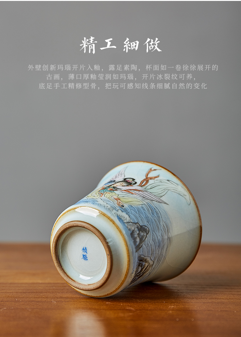 Shot incarnate your up hand - made jingwei reclamation masters cup of jingdezhen ceramic kung fu tea set personal open piece of a single cup of tea