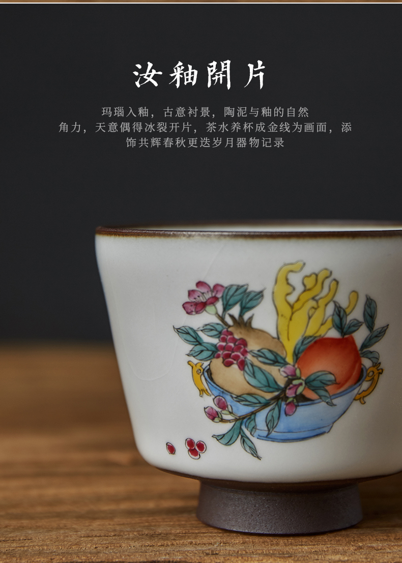 Shot incarnate your up hand - made jingdezhen ceramic cups kung fu tea set sample tea cup cup single CPU slicing can be a master