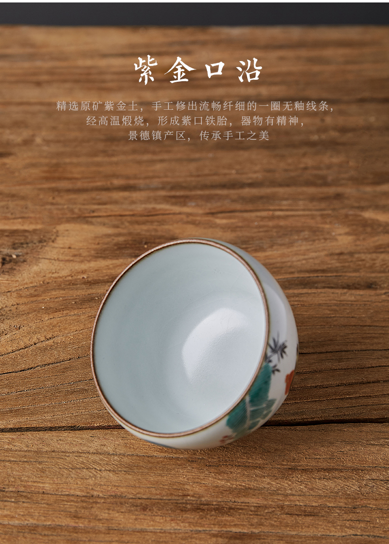 Shot incarnate the jingdezhen ceramic your up hand - made master cup single CPU kung fu tea set to open the slice chicken good tea cups
