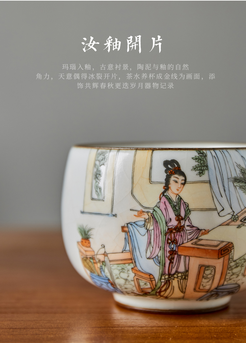 Shot incarnate your up hand - made cherish spring production master cup of jingdezhen ceramic kung fu tea set piece of single individual tea cup