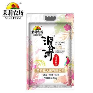5斤茉莉农场新米优质香白圆糯米