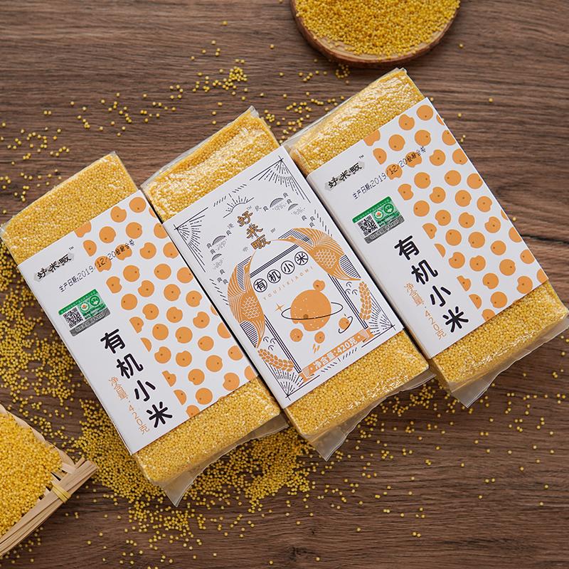 色泽金黄【买一送一】好米畈有机黄小米香软甜糯
