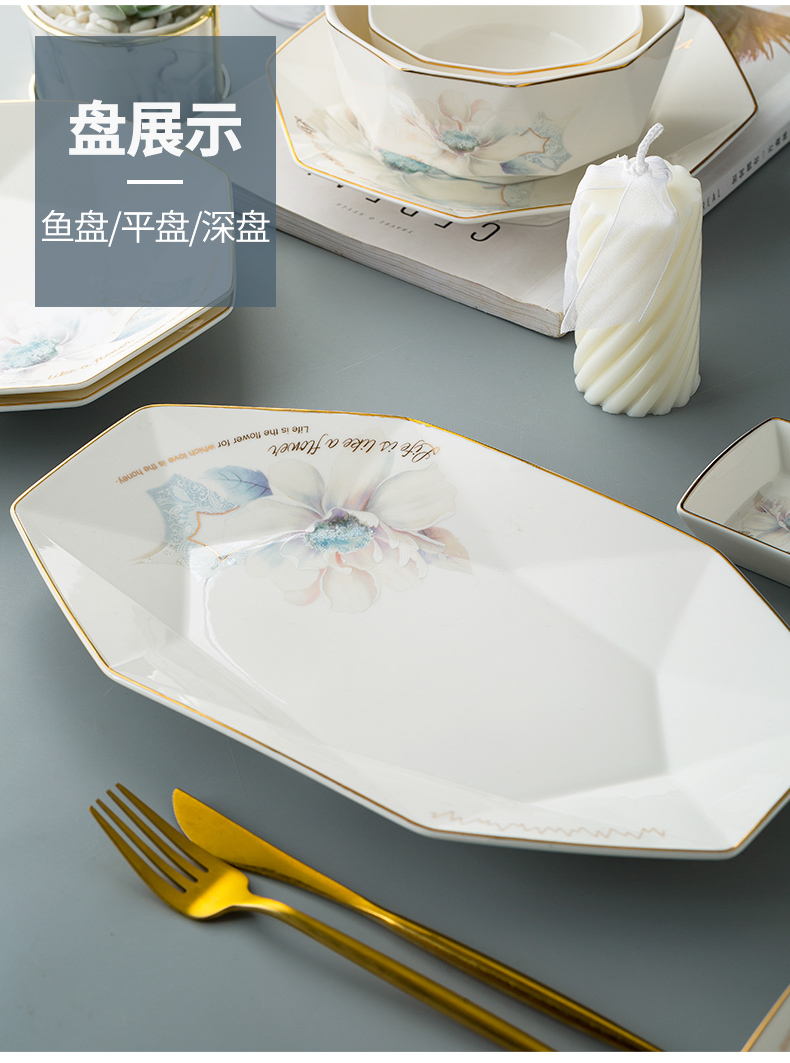 Use of household eat creative dishes suit European up phnom penh rainbow such as use of jingdezhen ceramic dish plate of the composite plate
