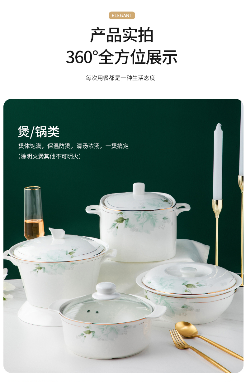 Wooden house product dishes suit household light key-2 luxury up phnom penh dishes jingdezhen ceramic tableware suit dishes