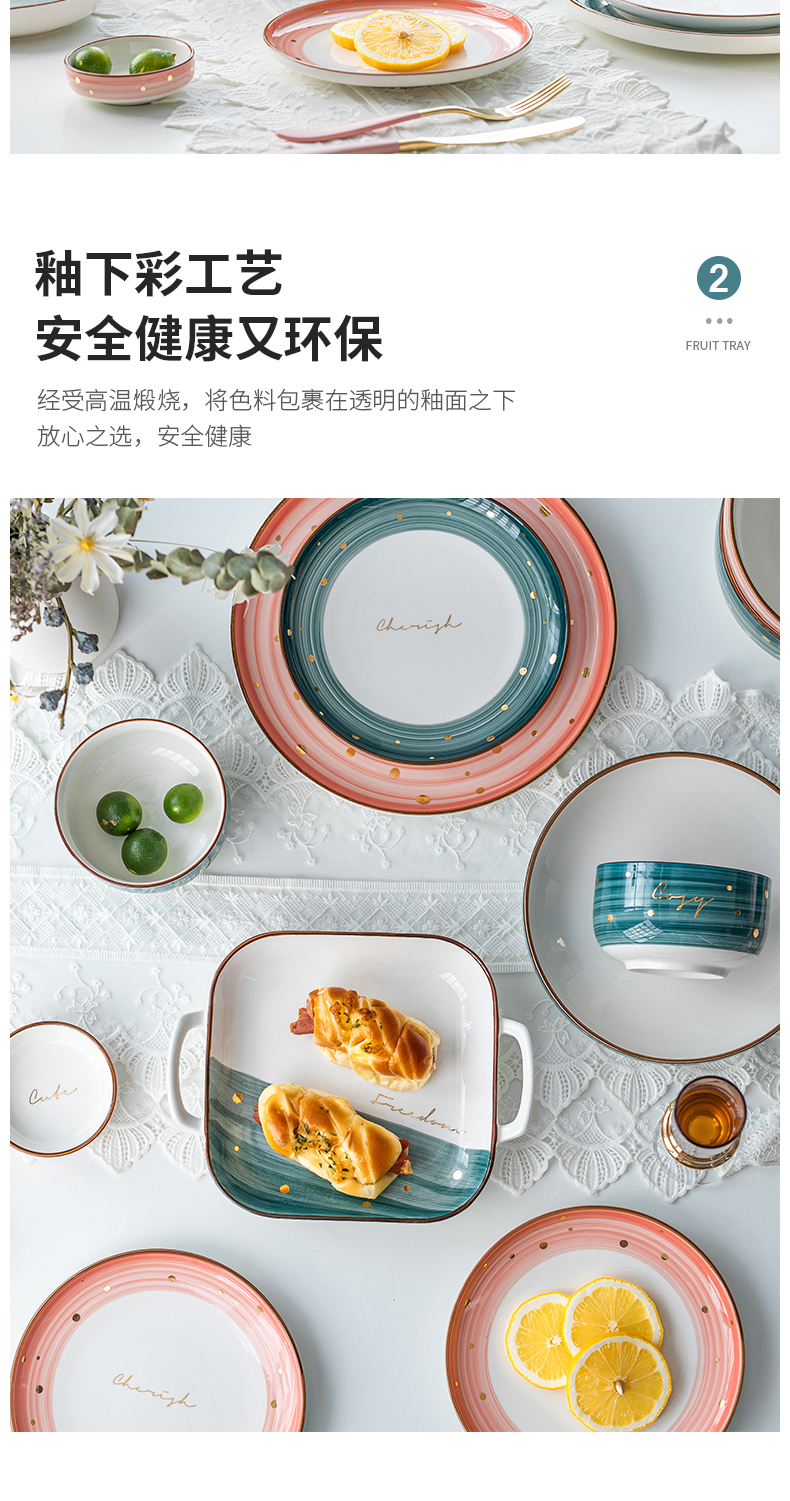 Creative Nordic light much tableware suit dishes suit household web celebrity ins sweethearts bowl chopsticks ceramic dishes