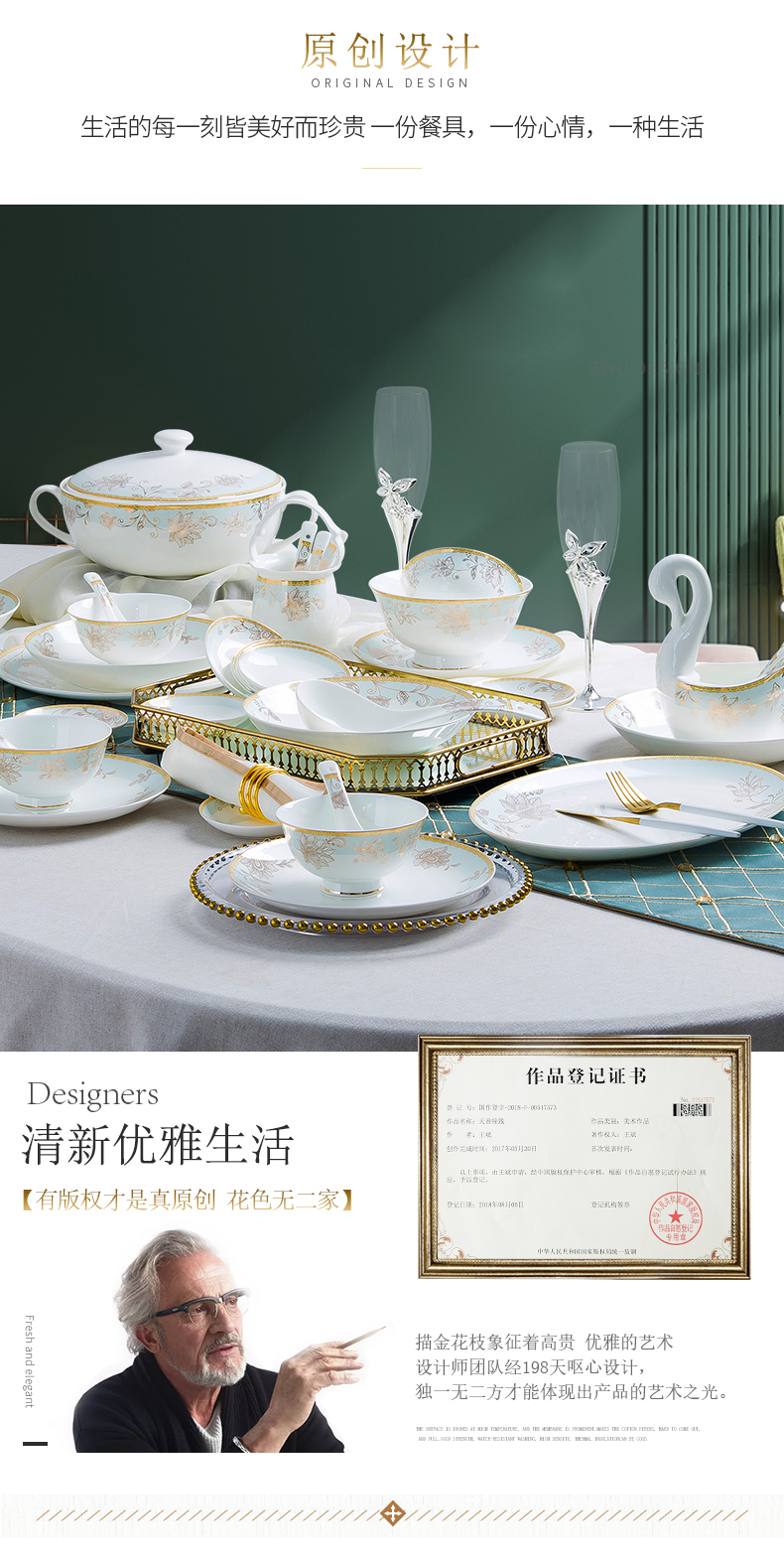 Wooden house, to taste the dishes suit household contracted light excessive jingdezhen ceramic tableware suit Nordic ceramic dishes
