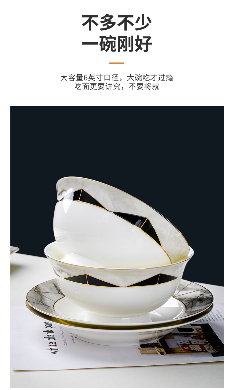 Wooden house product jingdezhen Nordic light dishes combination housewarming household utensils key-2 luxury suits for ipads bowls set a new house