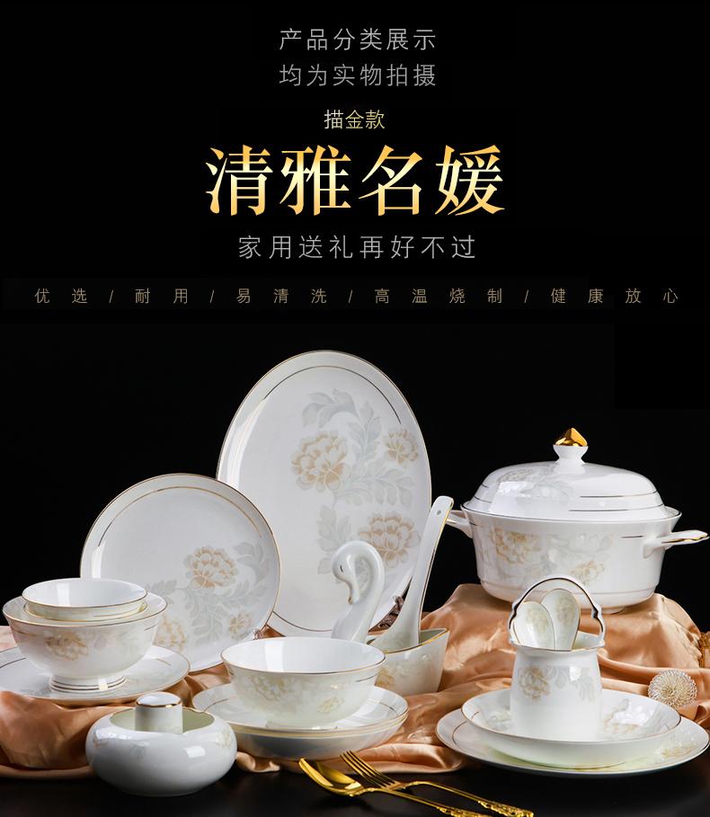 Korean dishes suit to use of household of jingdezhen ceramics European - style up phnom penh court 60 skull porcelain tableware bowls plates