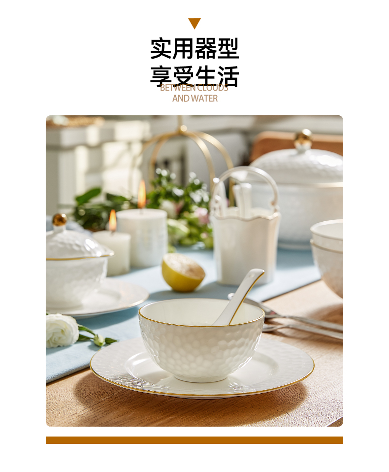 Wooden house product ipads porcelain tableware dishes suit household of Chinese style dishes pure white Nordic light and decoration plate combination