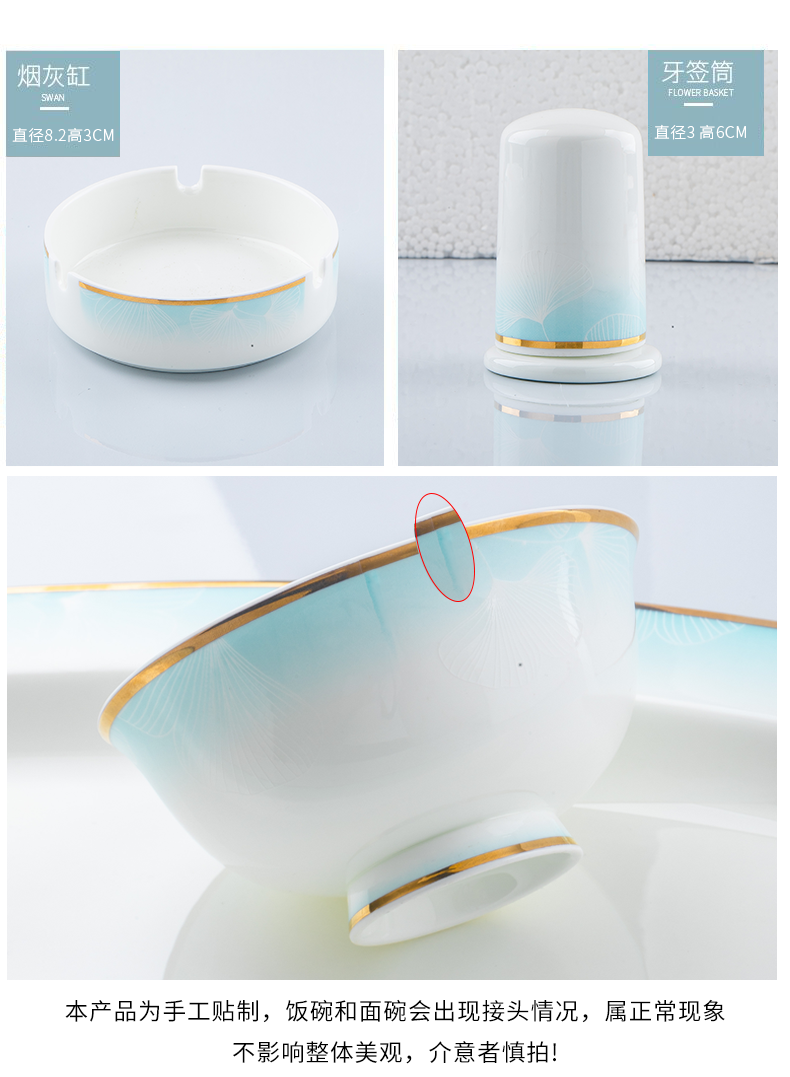 Wooden house product jingdezhen dishes suit household contracted light dishes combination of key-2 luxury European - style up phnom penh ipads porcelain tableware