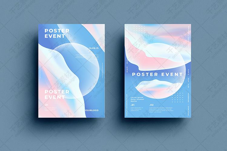 平面海报设计模板宣传折页通用行业抽象创意图形 ai矢量图形素材插图(22)