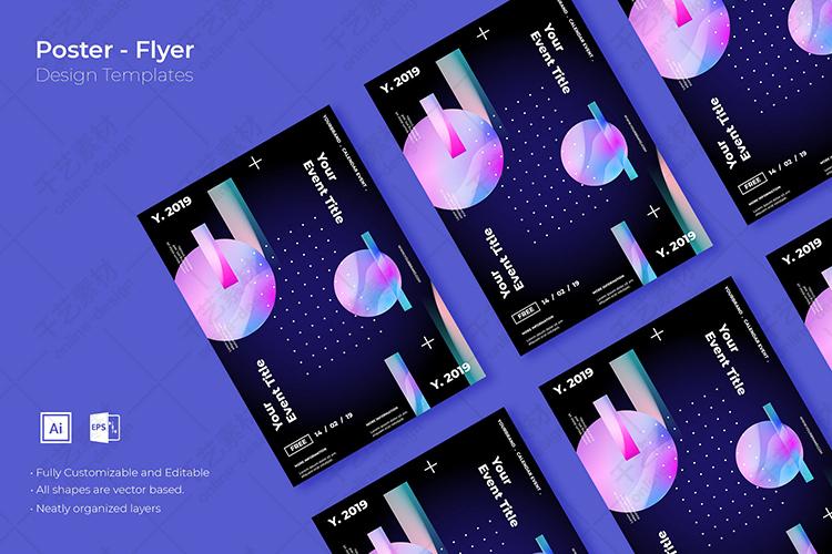 平面海报设计模板宣传折页通用行业抽象创意图形 ai矢量图形素材插图(7)