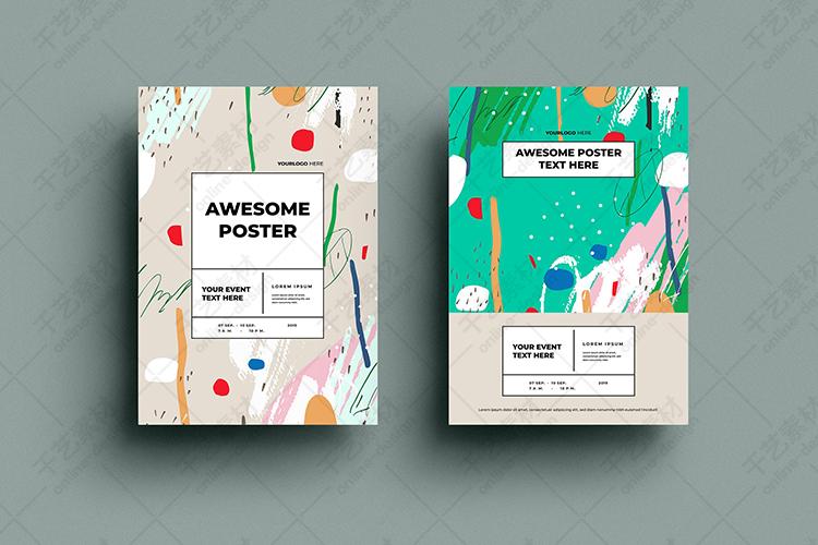 平面海报设计模板宣传折页通用行业抽象创意图形 ai矢量图形素材插图(31)