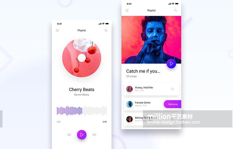 手机app制作模板ps素材扁平化社交媒体电子商务作品展示 psd新款插图(4)