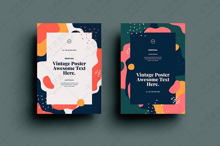 平面海报设计模板宣传折页通用行业抽象创意图形 ai矢量图形素材插图(34)