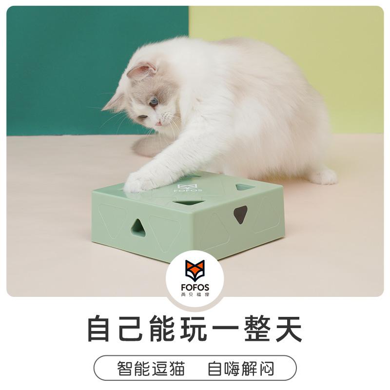FOFOS两只福狸猫玩具电动智能自嗨魔盒逗猫棒宠物玩具猫解闷神器