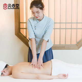 Massage, Moxibustion, Shoulder and Neck Pain, Relieving Meridian SPA, 60-minute Massage