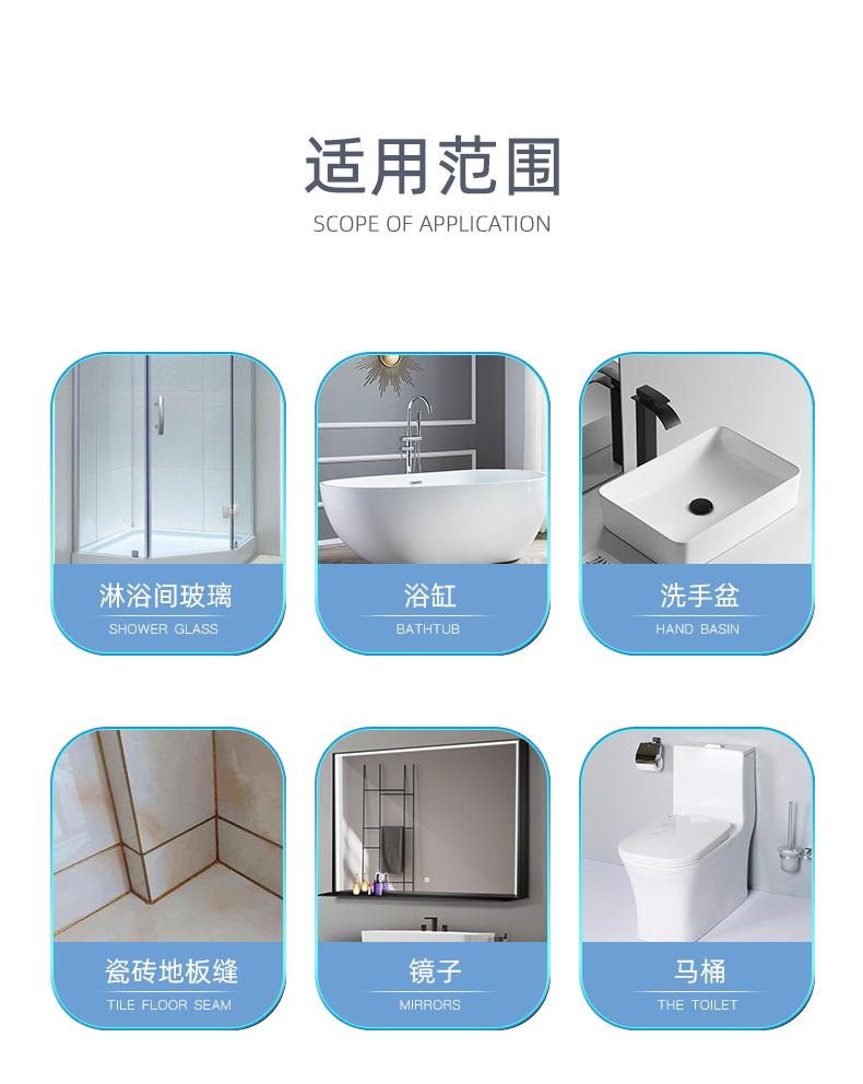 创净浴室玻璃瓷砖清洁剂水垢去除剂淋浴房不锈钢除垢清洗去污神器详细照片