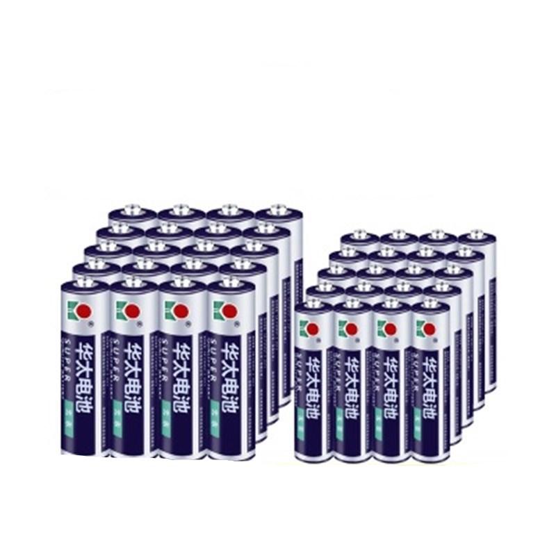 华太5号普通碳性玩具干电池7号
