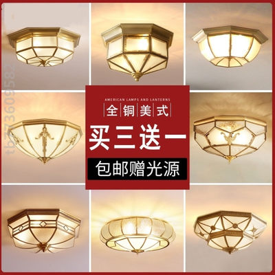 Model room led living room American country ceiling lamp bedroom hot pot restaurant private room sun room villa kitchen and bathroom office