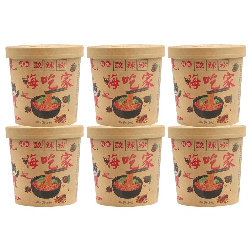 【嗨吃家】正宗网红速食重庆酸辣粉*6桶