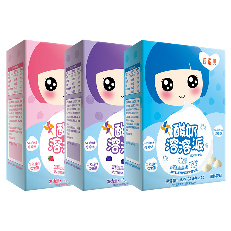 西诺贝溶豆3盒装融融豆酸奶益生菌不添加蔗糖宝宝零食非婴儿辅食