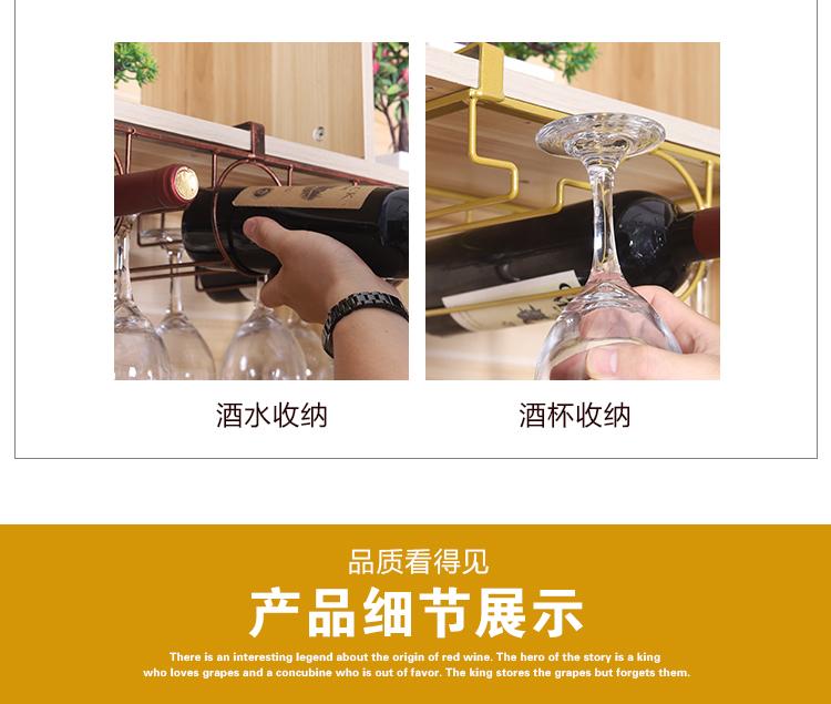 免钉酒柜创意欧式红酒杯架倒挂家用悬挂高脚杯吊架摆件葡萄酒杯架详细照片