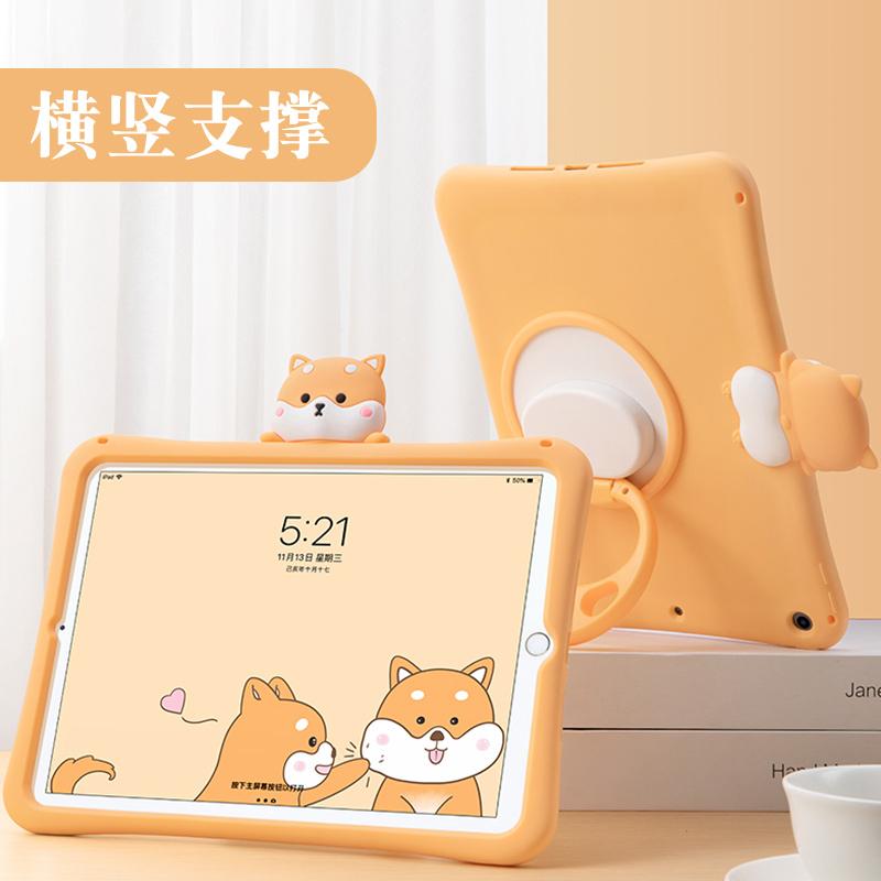 适用苹果ipad保护套2020新款air4代平板10.2/10.9英寸硅胶保护壳pro11寸竖支撑9.7创意手提mini5防摔可爱儿童