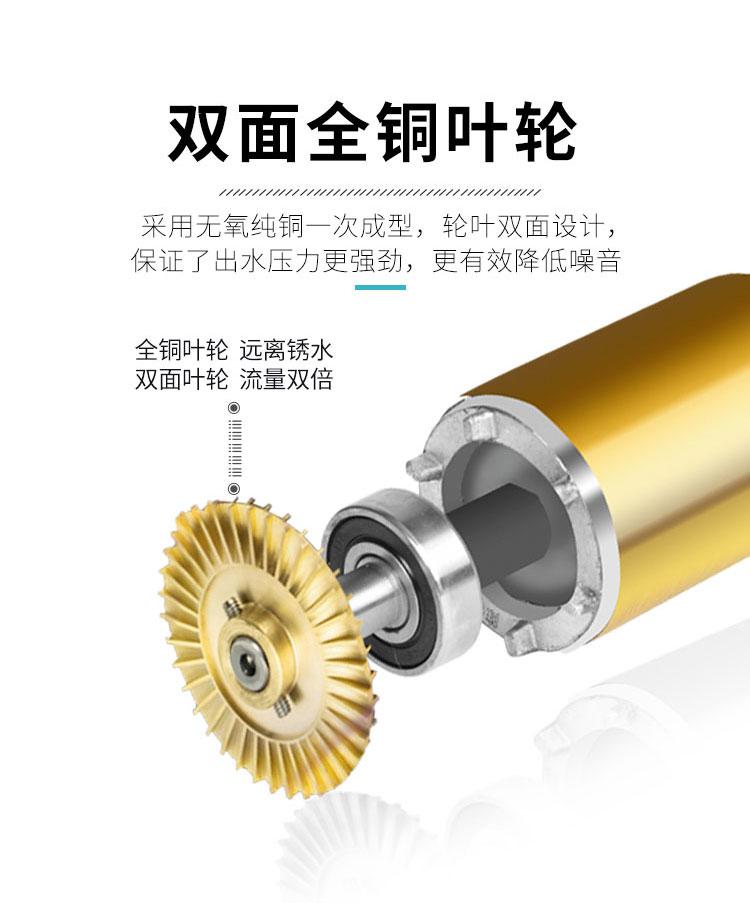 自吸泵家用全自动自来水增压泵管道泵加压泵小型抽水机吸水泵详细照片