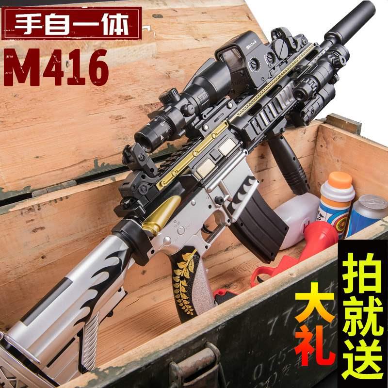 Sách hướng dẫn sử dụng súng đồ chơi trẻ em cho cậu bé m416 jedi ăn gà sống sót hand-in-one Súng bắn nước bắn điện 98k - Súng đồ chơi trẻ em