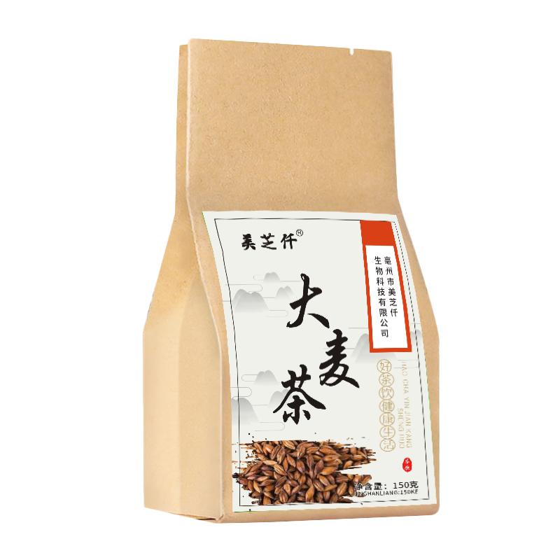 【美芝仟】大麦茶特级苦荞茶