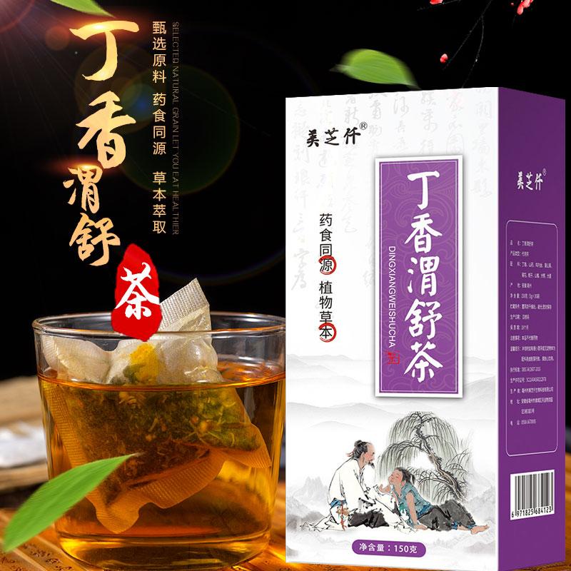 【养生】汉方养肝护肝益甘茶150g